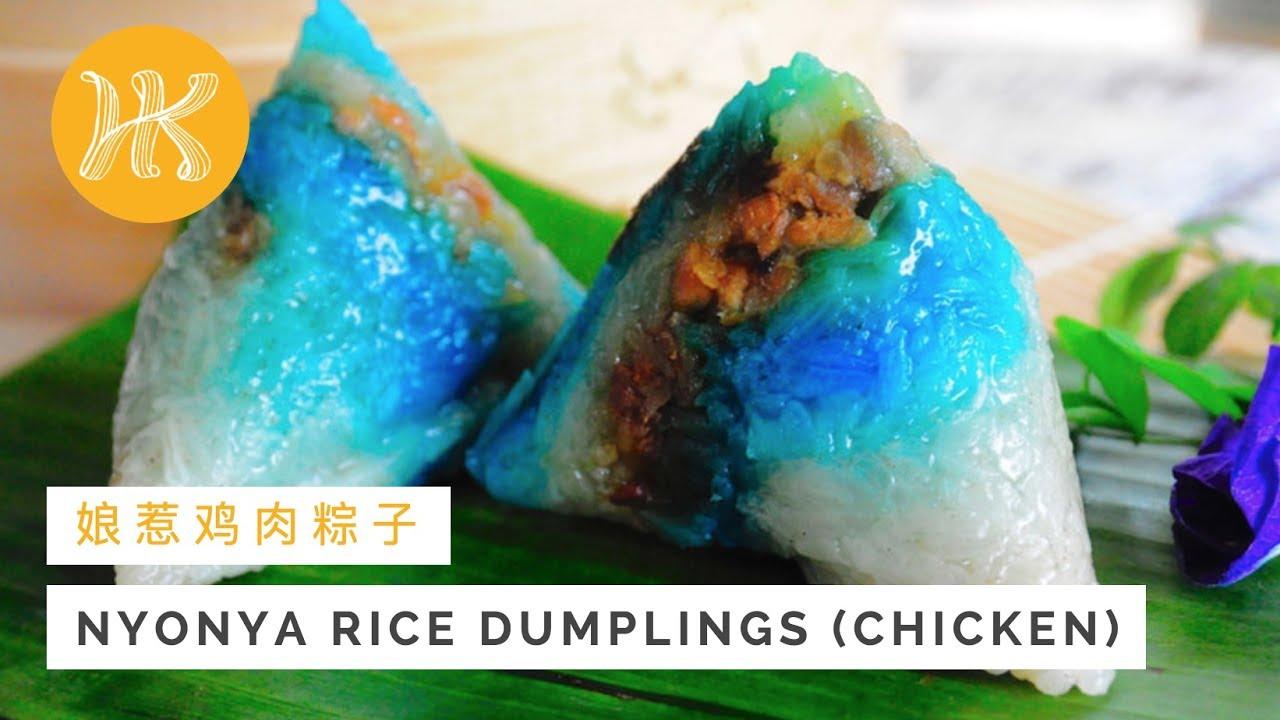 Nyonya Rice Dumplings with Chicken Recipe (Nyonya Chang / Nyonya ...