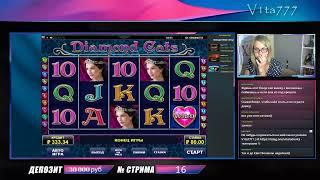 Стрим казино онлайн олежа заноси расписание автобуса в казино