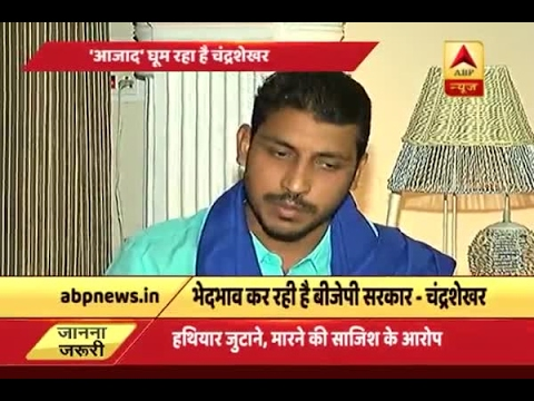 Bhim Army chief Chandrashekhar arrested by UP STF from