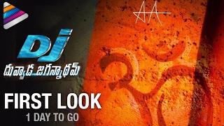 Duvvada jagannadham first look | 1 day to go | #djextendedprelook | allu arjun | pooja hegde