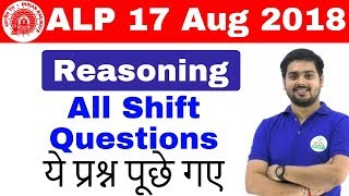 8:00 PM - RRB ALP (17 Aug 2018, All Shifts) Reasoning Questions| Expected & Asked Questions | Day #5