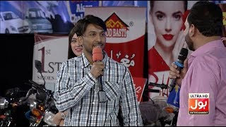 A Dancer Proposed Sherry in Game Show | Game Show Aisay Chalay Ga | BOL Entertainment
