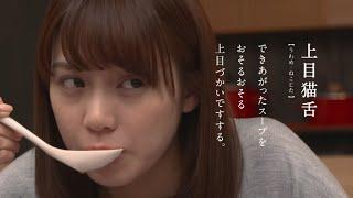 ムビコレのチャンネル登録はこちら▷▷http://goo.gl/ruQ5N7 「つけ麺の達...