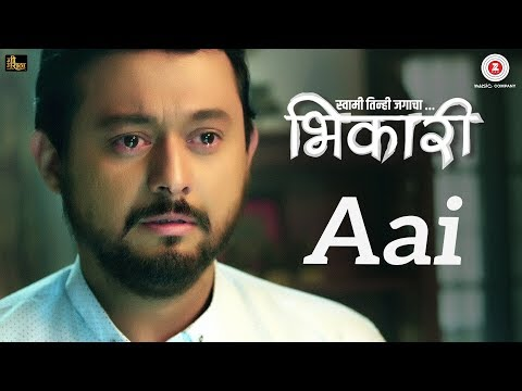 Aai - Bhikari | Swwapnil Joshi & Kirti Adarkar | Sonu Nigam | Milind Wankhede