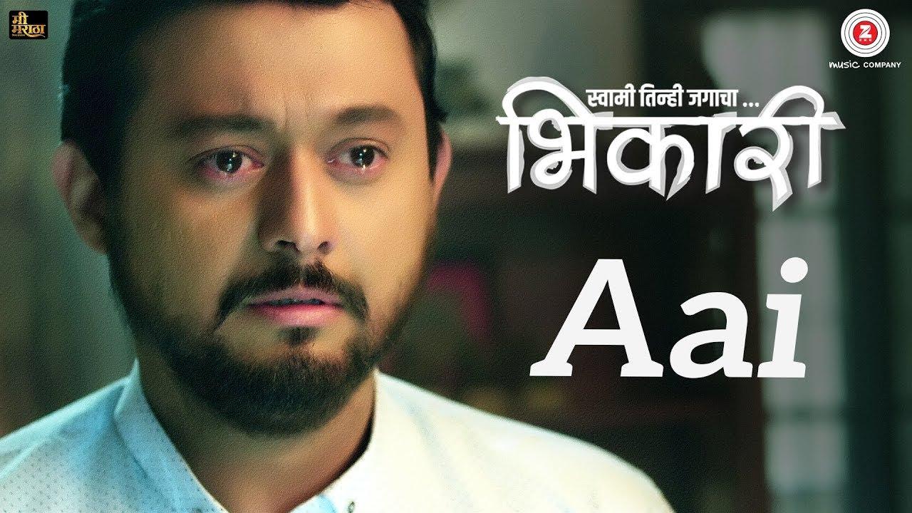 Download Aai - Bhikari   Swwapnil Joshi & Kirti Adarkar   Sonu Nigam   Milind Wankhede