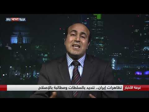 أحواز إيران.. صيحات المتظاهرين تنديد بالمسؤولين  - 00:59-2018 / 12 / 4