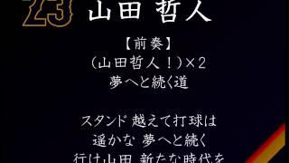 【選考発表時】2017 WBC 侍ジャパン アカペラ応援歌メドレー