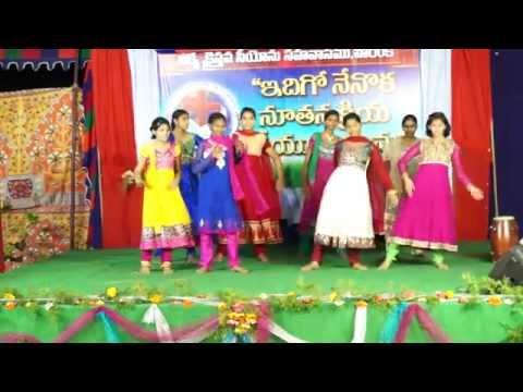 Thene kanna theeyanainadhi Dance performace