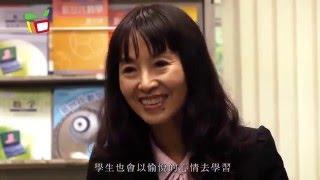 "Publication Date: 2016-01-22 | Video Title: 2014/2015學校年度""卓越表現教師""─董淑珍老師  勞"