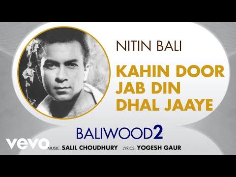 Kahin Door Jab Din Dhal Jaaye - Baliwood 2 | Nitin Bali | Official Audio Song
