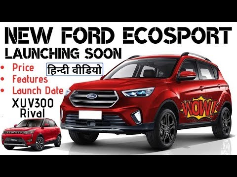 2020 Ford EcoSport: Specs, Equipment, Price >> Next Gen Ford Ecosport 2020 Price In India Features Launch Date