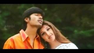 Azhage Bramhanidam Tamil Song