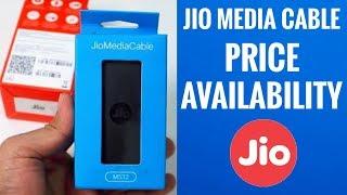 Jio Media Cable | Price | Availability [Hindi]