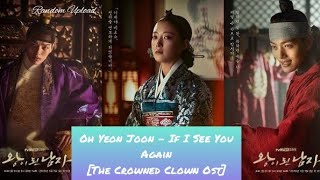 If i see you again (the crowned clown ...