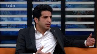 بامداد خوش - ورزشگاه - صحبت ها امان الله قیساری در باره رویداد های ورزشی هفته