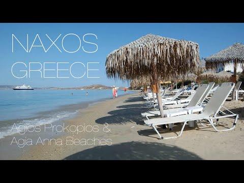 Naxos, Greece. Agios Prokopios & Agia Anna