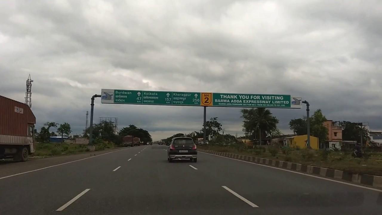 West Bengal roads # GT ROAD BETWEEN MAITHON & DURGAPUR. PART -2. - YouTube
