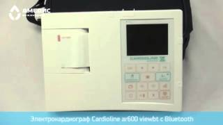 Электрокардиограф Cardioline ar600 viewbt(, 2015-12-19T08:03:50.000Z)