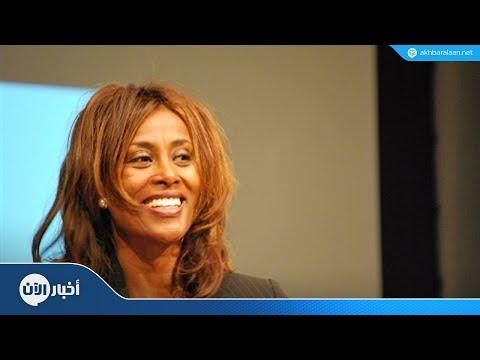 تعيين أول امرأة على رأس المحكمة العليا الإثيوبية  - 21:54-2018 / 11 / 1