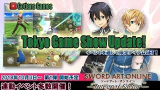 Small Update Announcement from the Tokyo Game Show! Sword Art Online Integral Factor