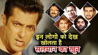 इन लोगों से धोखा खा चुके हैं Salman Khan देखते ही खौल जाता है खून
