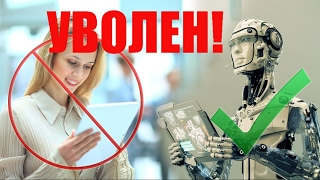 Работа в Норвегии: роботы заменят людей, востребованые профессии