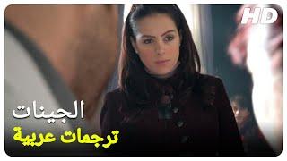 الجينات | فيلم رعب تركي الحلقة كاملة (مترجمة بالعربية)