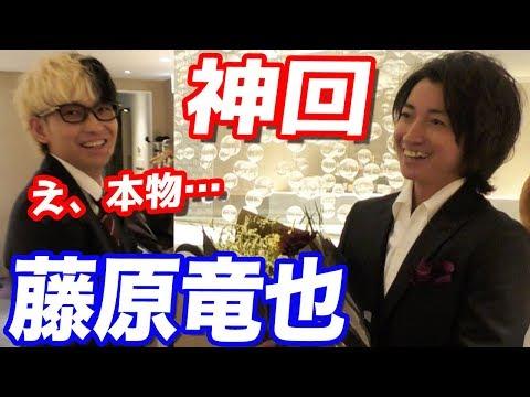 映画ダイナー主演の藤原竜也さんと監督の蜷川実花さんに独占インタビューしてきました