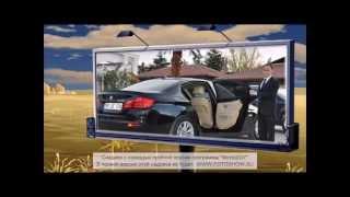 Прокат авто Баку Avtorent.az 0552167762(, 2015-01-28T22:08:13.000Z)