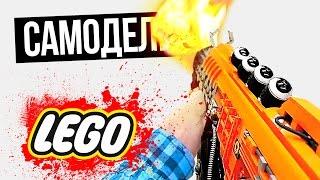 ИГРОВОЕ ОРУЖИЕ из LEGO