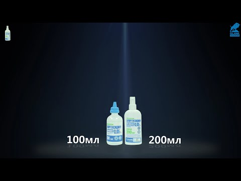 Хлоргексидина биглюконат 0,05% / Chlorhexidine bigluconate 0,05% O.L.KAR.