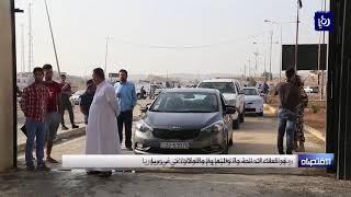 منتدى الاستراتيجيات يوصي بصياغة بروتوكول تجاري جديد بين الأردن وسوريا - (31-10-2018)