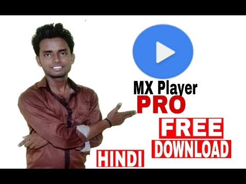 MX Player Pro Apk Free Download . Phone Apps , Latest Mobile , New Latest Mobile .( HINDI )