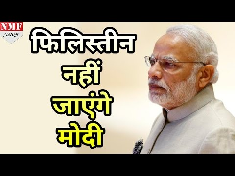 Modi ने बदली Foreign Policy, Palestine नहीं, सिर्फ Israel जाएंगे