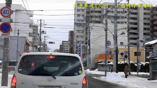 岩手県道132号 上盛岡停車場線 上盛岡駅→中央通