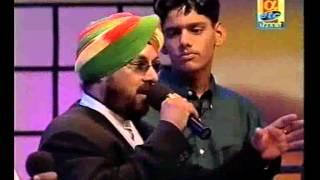 Jogia Khalli Balli   Bhupi