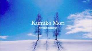 森久美子(もりくみこ)公式サイト ホームページURL http://kumiko.sapp...