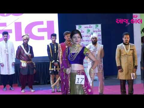 Grand Finale of 'Gujarat Fashion Fiesta - 2017' organized in Rajkot - Aajkaal Report
