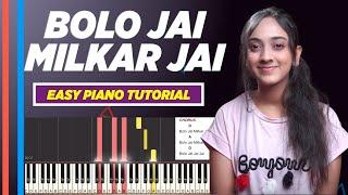 Bolo Jai Milkar Jai - Easy Piano Chords/Notes Lesson | Hindi Christian Song | Yeshu Ke Geet