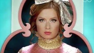 Прыг-скок - Юлия Савичева - Кукла наследника Тутти