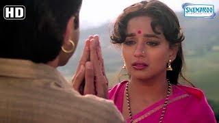 Madhuri Dixit & Anil Kapoor Scene from Movie Beta - Romantic Bollywood Movie - Best Scene Ever