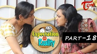Expectation Vs Reality | Episode #18 | Telugu Comedy Web Series  by Ravi Ganjam | #TeluguWebSeries