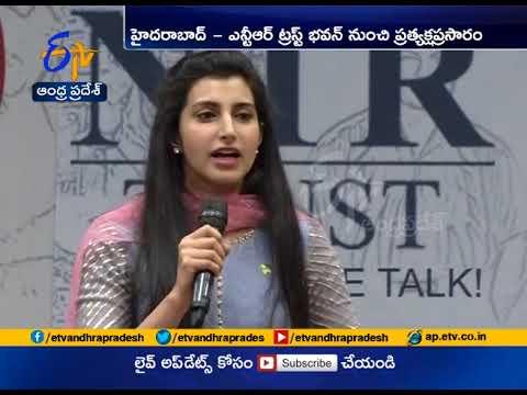 Nara Brahmani Speaks Media at NTR Trust in Hyderabad