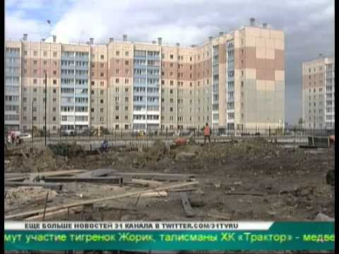 Дома-призраки  В Челябинске целые улицы не занесены на городские карты