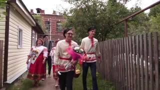 видео Сватовство со стороны жениха