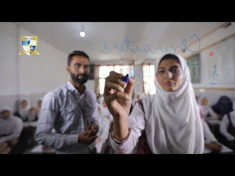 A journey to education and beyond | Kashmir Harvard School | 2018