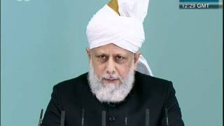 Urdu Friday Sermon 19th August 2011 - Islam Ahmadiyya