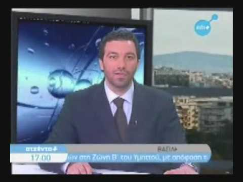 Optronics interview at ERT Digital for FTTH Networks