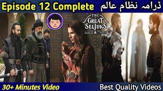 The Great Seljuk In Urdu /Hindi Season 1 Episode 12 | Nizam e alam | Review | Unusual Tv