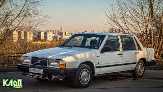 Volvo 740 Tuning Ep.1 / Знакомство с Мукой / Обзор 740 Вольвы